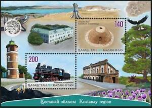 Kazakhstan 2019.Regions of Kazakhstan. Kustanai region. Block.New!!!