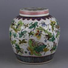 CHINESE OLD MARKED FAMILLE ROSE COLORED BUTTERFLY PATTERN PORCELAIN LID JAR