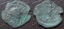 Roman Imperial (96 - 235 AD) Bronze Ancient Coins