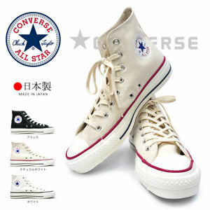 CONVERSE CANVAS ALL STAR J HI Sneakers Made in Japan Natural White Black White