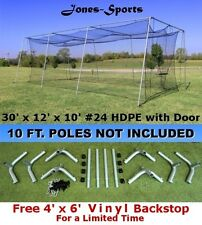 10' x 12' x 30' #24 (42PLY) with Door & FRAME Baseball Softball Batting Cage net