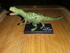 Retired Yujin Kaiyodo Dinosaur Allosaurus mini PVC Figurine Figure RARE A