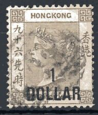Hong Kong 1885 $1 on 96c Grey Queen Victoria No Added Characters Fine Used (1)