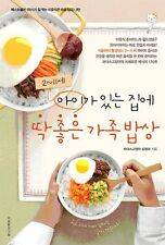 Cookbook / Recipe for Baby Food (Ages 2-11) / Korean book /