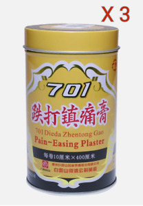 3 X 701 Dieda Zhentong Gao Pain relief easing Plaster 10cm x 400cm # 701跌打鎮痛膏 #