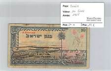 BILLET ISRAEL - 10 LIROT 1955**