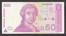 CROATIA  500 Dinara 1991 XF  P21 REPLACEMENT w/ser  prefix Z  only known example