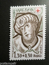 FRANCE 1979, timbre 2071, CROIX ROUGE, SIMON neuf**, RED CROSS, MNH STAMP