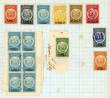 Nicaragua Revenue Specialized: Small Assortment #10 - See All Scans $