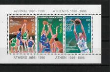 Briefmarken Olympische Spiele 1996 Griechenland postfrisch