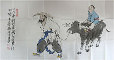 RARE Chinese 100%  Handed Painting By Fan Zeng 范增 AW22