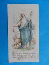 IMAGE PIEUSE HOLY CARD MARIE DIVINE BERGERE TURGIS PARIS