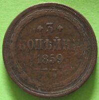 RUSSIE 3 KOPECKS 1859