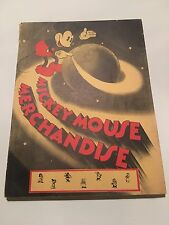RARE HTF 1970 REPRINT OF 1930's MICKEY MOUSE MERCHANDISE CATALOG