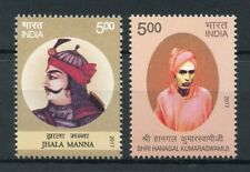 India 2017 MNH Jhala Manna Shri Hanagal Kumaraswamiji 2v Set Stamps