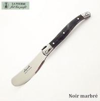 1 couteau à beurre,1 tartineur, 1 couteau Laguiole, couteau à beurre Laguiole FR