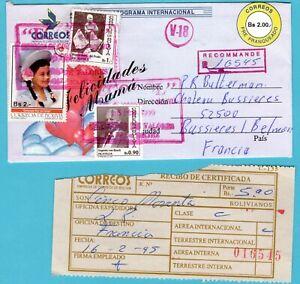 BOLIVIA uprated R aerogram 1995 La Paz with receipt to France