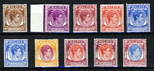 SINGAPORE MALAYA KG VI 1948-52 SECOND Issue Perf 17½x18 SG 19 to SG 28 MINT