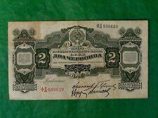 URSS soviétique Staline temps la Russie, 2 chervonets billet. 1928