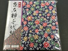 Origami Paper Washi Chiyogami Yuzen 200 Sheets 26 Design 150 × 150mm JAPAN