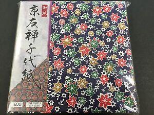 Origami Paper Washi Chiyogami Yuzen 200 Sheets 26 Design 150 × 150mm JAPAN