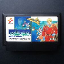 COSMIC WARS Nintendo Famicom NTSC JAPAN・❀・STRATEGY RPG KONAMI NES コズミックウォーズ