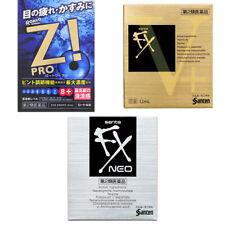 Santen Sante FX Neo giapponese Collirio 12ml Eyedrop/tracciabile