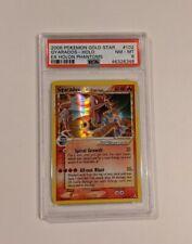 Pokemon Gyarados Gold Star Ultra Rare 102/110 - EX Holon Phantoms PSA 8 NM-MT