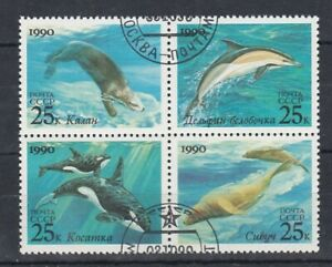 set of 4 used Whale stamps from Russia