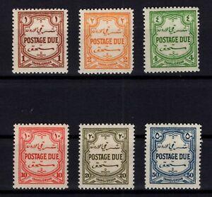 DT146819/ JORDAN / POSTAGE DUE – SG # D189 / D194 MINT MH – COMPLETE SET