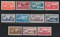 Romania 1947 MNH Mi 1066-1076 Sc 666-676 King Michael.Complete Perfect set **