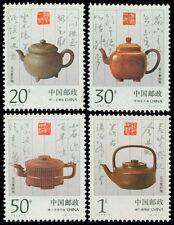 China Stamp 1994-5 Unglazed Purple Teasets at Yixing MNH