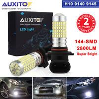 OPT7 13-SMD LED Fog Light Bulbs H10 9145 9140 9040 6000K White Bulb DRL Lamp