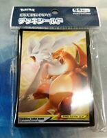 Pokemon center JAPAN - Charizard & Reshiram GX Card Deck Shields (64 Sleeves)