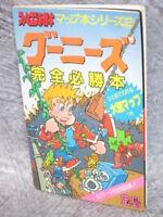 GOONIES Guide 1986 Book Nintendo Famicom TJ85*