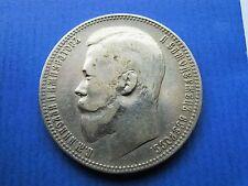 RUSSLAND 1 Rubel 1901 Nikolaus II (1894-1917)