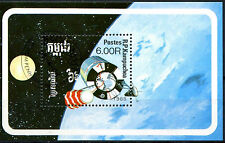 Kampuchea 1988 SG#MS906 Space Exploration Cto Used M/S #A84771