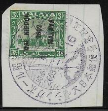 Japanese Occupation Malaya stamps 3c ovpt stamp on fragment CANC VF