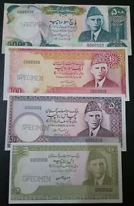 PAKISTAN OLD SPECIMEN 1980  SET of FOUR 4 NOTES WITH PERFORATION  UNC