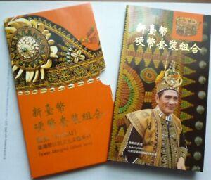 TAIWAN - 2001 (90) OFFICIAL MINT SET (6) w/ BI-METAL - RUKAI / ABORIGINAL SERIES