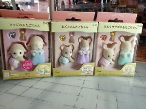 Calico Critters Sylvanian Families lot of 3 in Box
