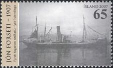 Iceland 2007 Trawler/Ships/Boats/Nautical/Fishing Industry/Transport 1v (is1048)