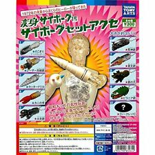Takara Microman Micronauts Henshin Cyborg Set 10 Accessories Gashapon Figure New