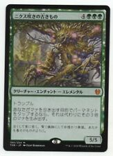 Nyxbloom Ancient MTG Theros Beyond Death Japanese NM