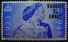 1948: BAHRAIN: GEORGE VI: SILVER WEDDING: 2 1/2 ANNAS MNH STAMP