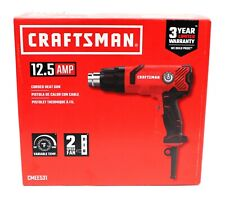 NEW (open box) CRAFTSMAN Heat Electric Gun 12.5A CMEE531