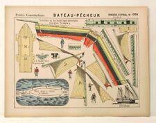 Pellerin Imagerie D'Epinal-# 1208 Bateau Pecheur Petite vintage paper model