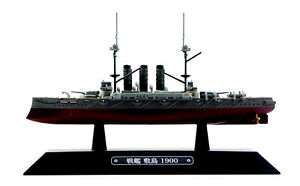Eaglemoss 1:1100 Imperial Japanese Navy Battleship Shikishima, #EMGC30