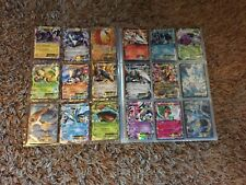 Pokemon Card Lot 48 Cards *ONLY* Ultra Rares