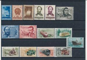 D143137 Hungary 1954-1955 Nice selection of MNH stamps